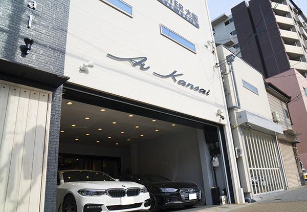 AV Kansai 天王寺店